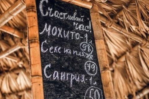 koblevo-3